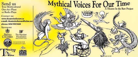Mythical Voices of Our Time